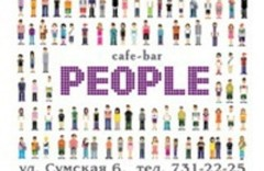 cafe-bar PEOPLE