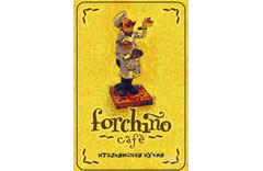 Forchino